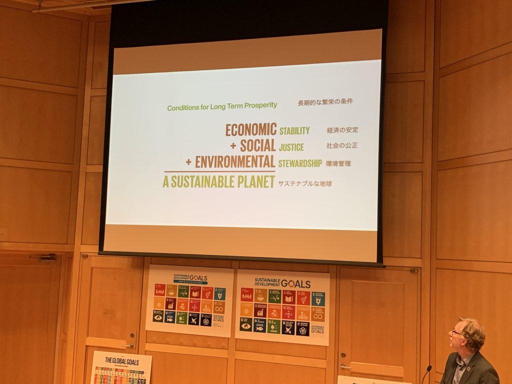 SDGsのロゴデザインやコミュニケーション設計を手がけたヤーコブ・トロールベックさんのプレゼンテーション7