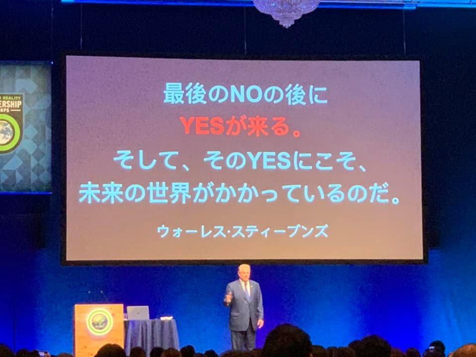 米国元副大統領アルゴアさんのプレゼンテーション2 The Climate Reality Project