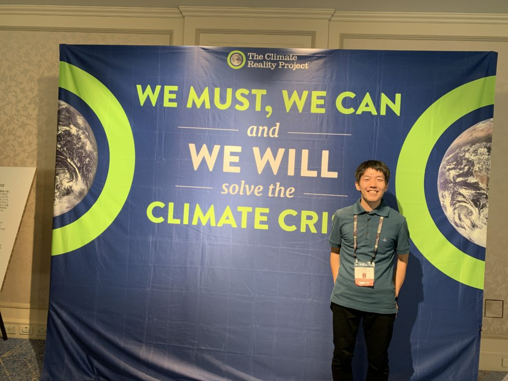 米国元副大統領アルゴアさん来日。The Climate Reality Projectのトレーニングに参加しました。