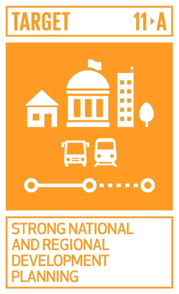 SDGsゴール11 住み続けられるまちづくりを ターゲット11.a
